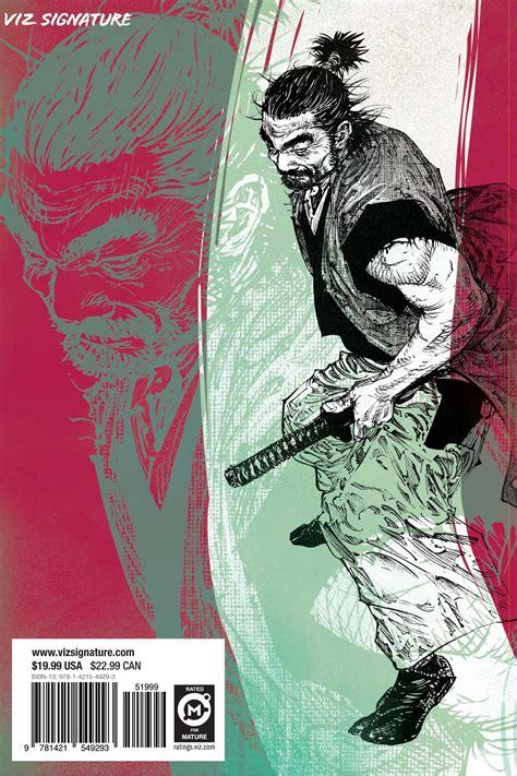 vagabond vol 1 vizbig edition vagabond vizbig edition vol 11 book by takehiko inoue