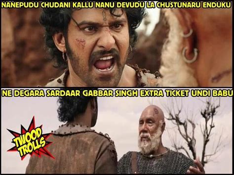 Telugu Movie Memes - huge craze for sardaar gabbar singh tickets see these