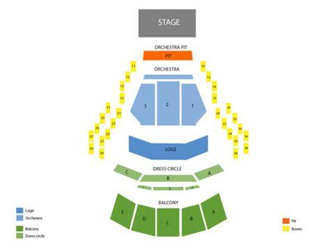 progress energy center seating chart viptix mahaffey theater progress energy center tickets