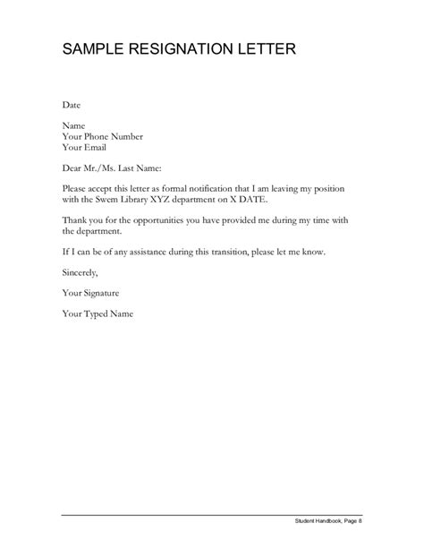 Letter Of Credit Kuwait resignation letter template tryprodermagenix org