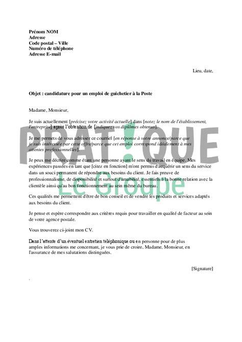 Lettre De Motivation De Guichetier A La Poste Lettre De Motivation Pour Un Emploi De Guichetier 224 La Poste Pratique Fr