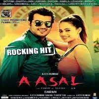 ajith asal promo song kanava ninaiva asal 2010 mp3 songs free tamildada isaimini kuttyweb