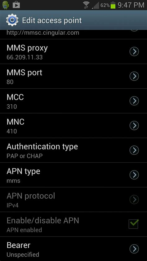 at t apn settings android qbking77 your tech simplified
