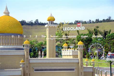 Cangkir Puja 20130422 legoland malaysia the travel restaurant hotel