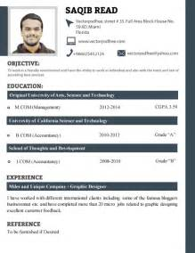 professional fresh students cv template