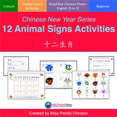 new year wishes pinyin downloadable learning units miss panda