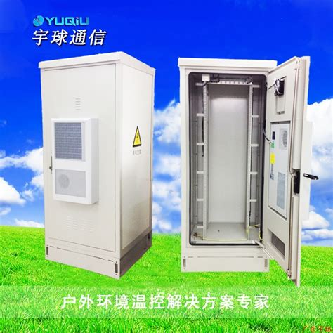 equipment cabinets 19 inch 19 inch equipment cabinet outdoor ip55 protection level