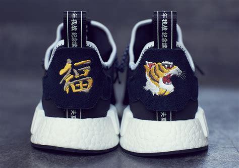new year nmd tiger invincible neighborhood adidas nmd r1 cq1775 sneakerfiles