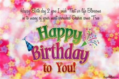 awesome happy birthday    friend poem hindi hd top  happy birthday quotes  friend