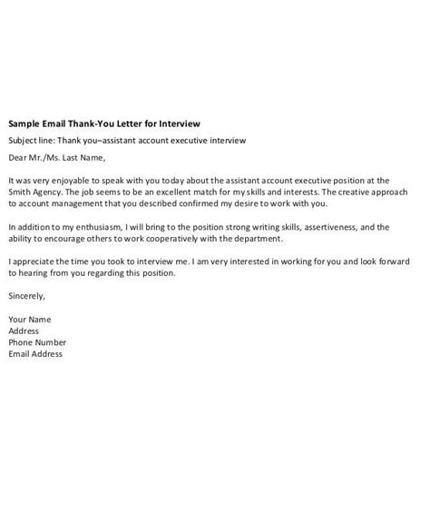 .14 example of thank you email after interview brilliant ideas of