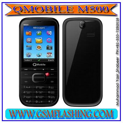 Qmobile M500 Themes Free Download | q mobile m500 mster cpu flash file free download gsm