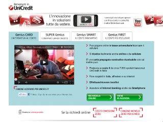 Banca Unicredit by Siti Consigliati Per Banche Gratis