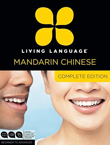 living language italian complete edition beginner through advanced course including 3 coursebooks 9 audio cds and free learning 33 living language mandarin complete