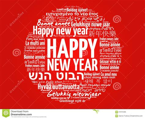 new year greeting word in happy new year in different languages stock photo image