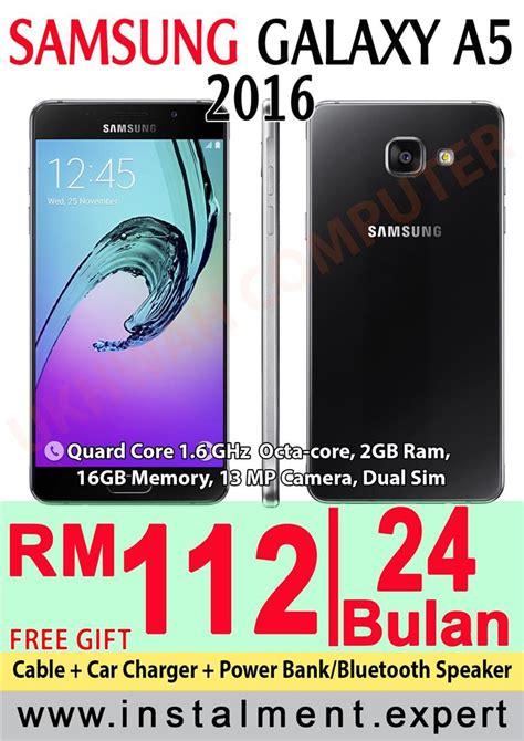 Handphone Samsung A5 Di Malaysia samsung galaxy a5 2016 harga ansura end 10 31 2016 3 46 pm