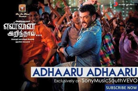 theme music yennai arindhaal yennai arindhaal single song adhaaru adhaaru tamil movie