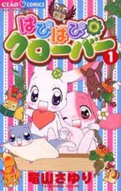 Happy Happy Clover Vol 3 happy happy clover vo tatsuyama sayuri tatsuyama sayuri
