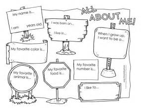 all about me template all about me worksheet printable