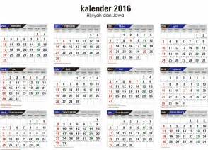 Kalender 2018 Lengkap Bulan Hijriah Kalender 2016 Lengkap Terbarutau