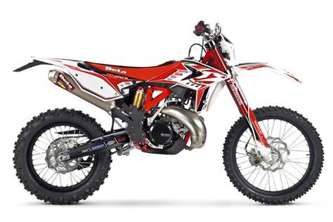 Rc Motorrad Rennen 2013 by Beta Motorcycles Rr 2t Racing 300