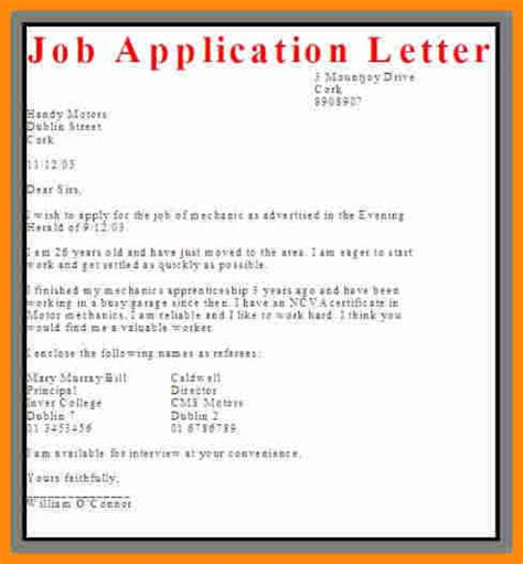 application letter sle basic business letter apps 28 images application