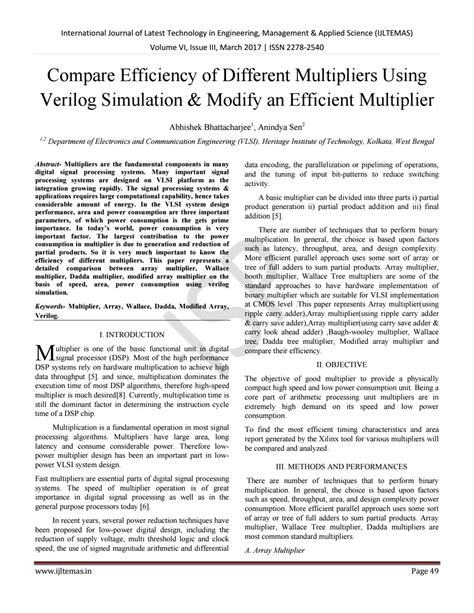 vlsi design journal impact factor compare efficiency of different multipliers using verilog
