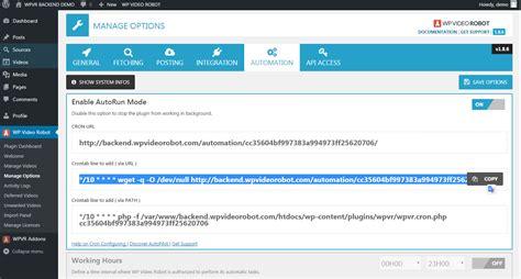 tutorial cron linux setting up cron on cpanel wp video robot wpvr help center