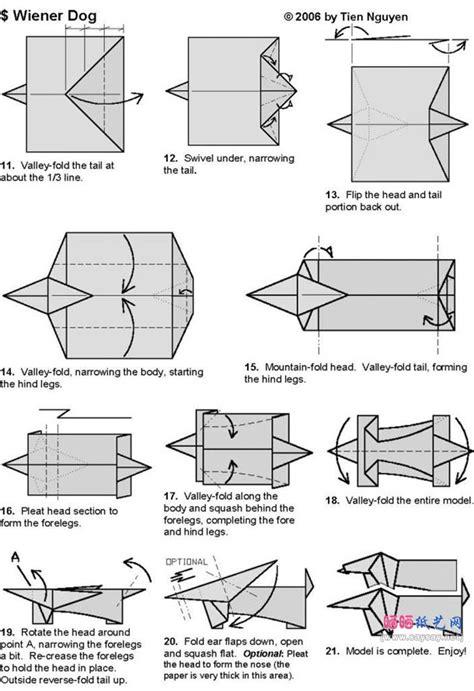 Easy Money Origami Animals - origami koimoney origami easy money origami
