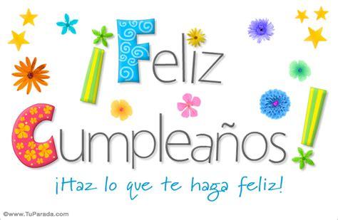 imagenes feliz cumpleaños xiomara feliz cumplea 241 os en movimiento cumplea 241 os tarjetas