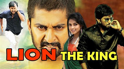 film lion full movie lion the king janda pai kapiraju 2015 full hindi ewfb