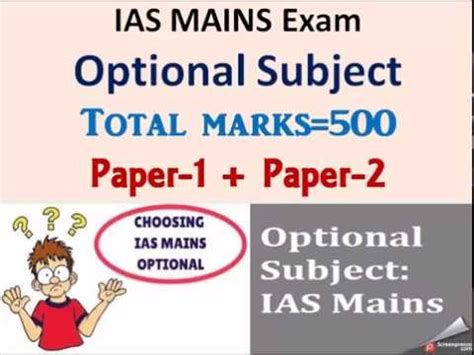 suggested books for ias history optional ias optional subject part 1 how to choose it in brief