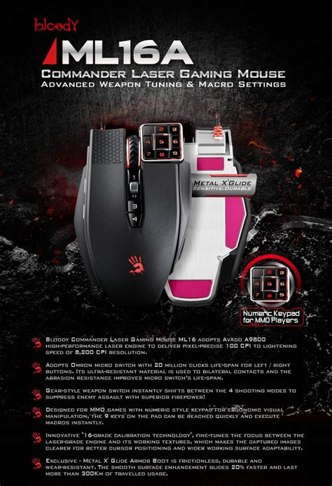 Bloody Ultra 3 Gaming Mouse a4tech bloody ultra 3 laser gaming mouse ml16a
