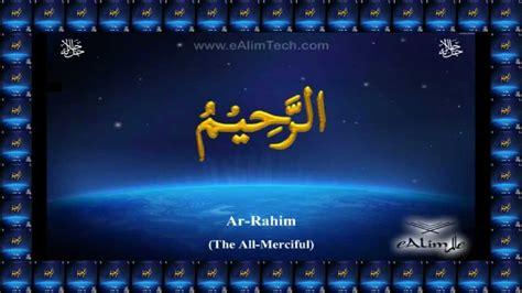 download mp3 asmaul husna youtube asma ul husna 99 names of allah youtube