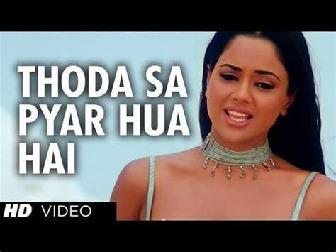 Dil Hai Chota Sa Baby Voice Song Download Mp3