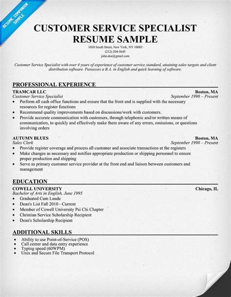 customer service specialist resume resumecompanion