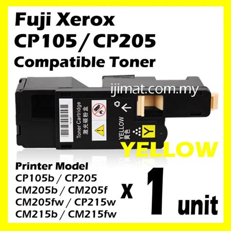 fuji xerox cp105 cp205 cp215 cm205 cm215 high quality compatible colour laser toner