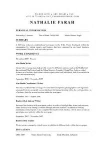 simple resume sle for easy resume sle 28 images esthetician resume exle