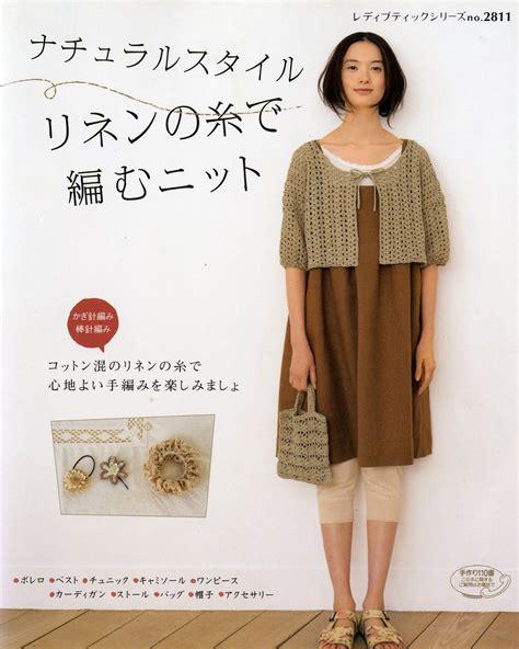 japanese knitting pattern reading how to read japanese crochet patterns urbangypz com