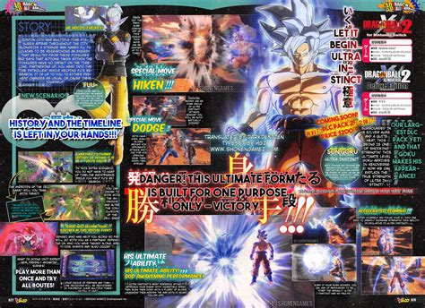 perfected ultra instincts ultimate technique revealed  dragon ball xenoverse  dlc scan