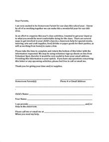 Parent Volunteer Letter Template by Hrp Letter To Parents