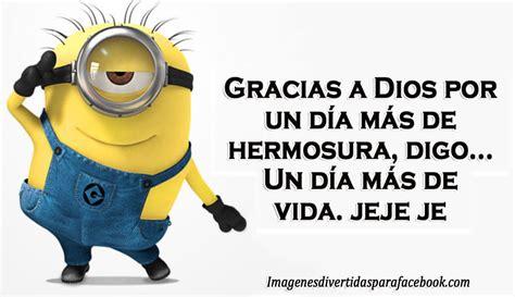 Imagenes Minions Buenos Dias Amor | frases buenos dias con humor im 225 genes con frases de