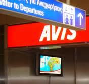 athens airport rent  car