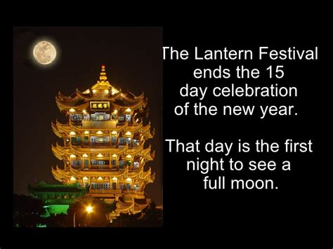 new year lantern day lantern festival
