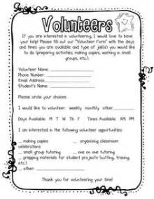 Parent Volunteer Letter Exles Fabulous In Free Parent Volunteer Form That My Parents Are Required To