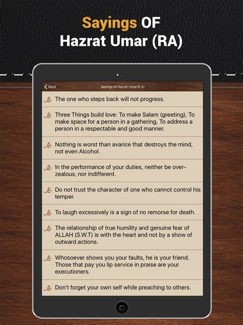 hazrat umar farooq biography in english app shopper hazrat omar farooq ra biography quotes