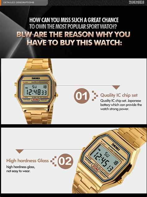 Skmei 1123 Gold skmei 1123 business led digital gold