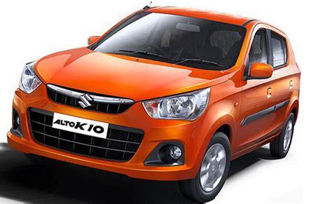 Maruti Suzuki Alto Price On Road Maruti Suzuki Alto K10 On Road Price In Malappuram Sagmart