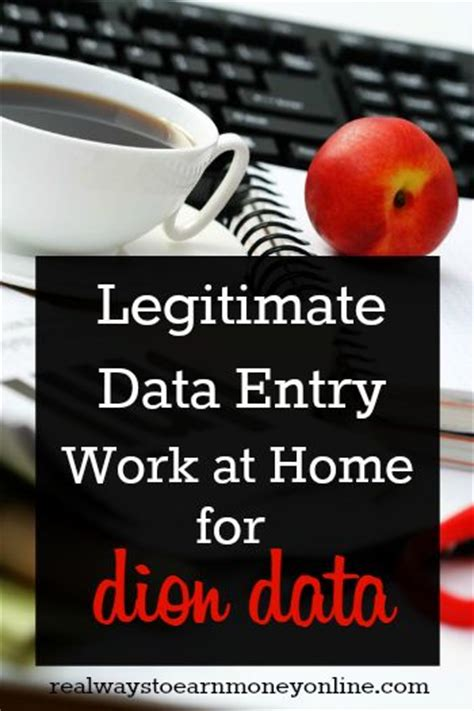 dion data real work at home data entry