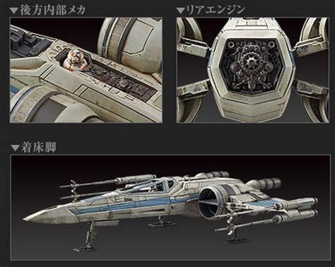 bandai b 202289 wars 1 72 resistance x wing fighter