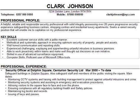 cv exle for security officer security cv sle